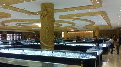 Photo of Jewelry Store 金肆维珠宝 at China
