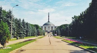 Photo of Trail Аллея cолдат at Парк Победы, Moscow, Russia