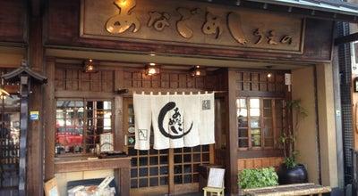 Photo of Japanese Restaurant あなごめし うえの at 宮島口1-5-11, 廿日市市 739-0411, Japan