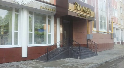 Photo of Seafood Restaurant Ресторан Bia Mara at Ул. Пирогова, 1, Корп. 4, Чебоксары, Russia