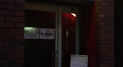 Photo of Nightclub NEO at 本町5-1, 福島市 960-8035, Japan
