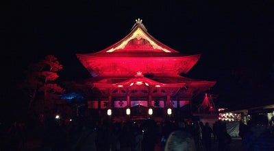 Photo of Buddhist Temple 善光寺 (Zenkōji Temple) at 長野元善町491, 長野市 380-0851, Japan