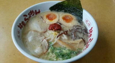 Photo of Ramen / Noodle House 九州筑豊ラーメン山小屋 光店 at 虹ケ浜3-7-28, 光市, Japan