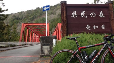Photo of Trail 愛知県民の森 at 門谷字鳳来寺7-60, 新城市 441-1944, Japan