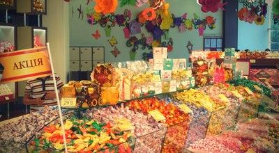 "Photo of Candy Store Фірмовий магазин ""Roshen"" at Просп. Юності, 43а, Вінниця, Ukraine"