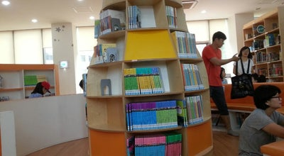 Photo of Library 송화도서관(The SongHwa Public Library) at 선도동 442-1, 경주시 780-972, South Korea