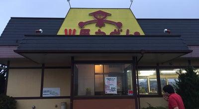 Photo of Ramen / Noodle House 山田うどん 羽生バイパス店 at 砂山1382-1, 羽生市 348-0036, Japan