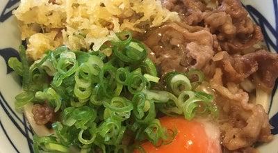 Photo of Ramen / Noodle House 丸亀製麺 津山店 at 河辺字北川原732-1, 津山市 708-0842, Japan