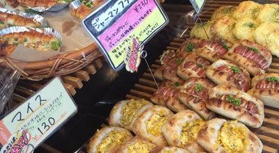 Photo of Bakery クロワッサンファクトリー 五井店 at 五井西4-3-21, 市原市, Japan