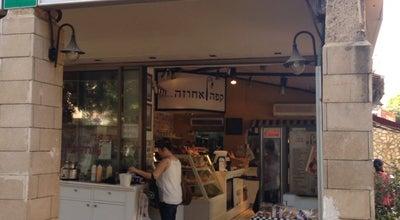 Photo of Cafe Bonjour (cafe ahuza) at 110 Ahuza, Raanana, Israel