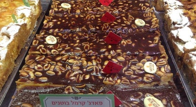 Photo of Bakery Roladin at 2 Hamelacha St, Ra'anana, Israel