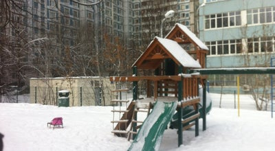 Photo of Playground Площадка at Ул Мусы Джалиля, Мск, Russia