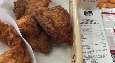 Photo of Fried Chicken Joint ケンタッキーフライドチキン 蓮田店 at 西新宿1-15, 蓮田市 349-0141, Japan