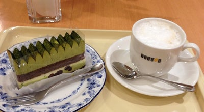 Photo of Coffee Shop ドトールコーヒーショップ 横須賀中央店 at 大滝町2-21, 横須賀市 238-0008, Japan