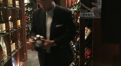 Photo of Speakeasy 芋蔵 at 葵区呉服町2-5-6, Shizuoka, Japan