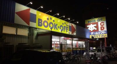 Photo of Bookstore ブックオフ宮崎駅東口店 at 日本, 宮崎市, Japan