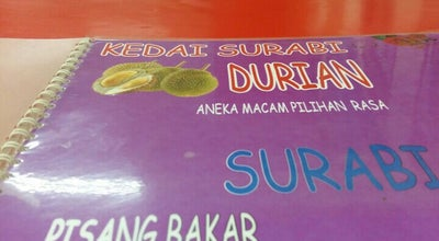 Photo of Dessert Shop Surabi Duren at Sukabumi, Indonesia