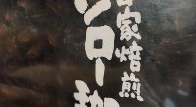 Photo of Cafe ジロー珈琲 松戸六実店 at 六実1-15-6, 松戸市 270-2204, Japan