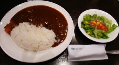Photo of Cafe 珈琲館 ららぽーと磐田店 at 高見丘1200, 磐田市 438-0801, Japan
