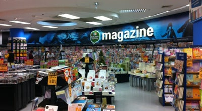 Photo of Bookstore B2S (บีทูเอส) at Central Festival Phuket, Mueang Phuket 83000, Thailand