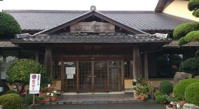 Photo of Spa 中山温泉 at 中山町1389, 鹿児島市, Japan