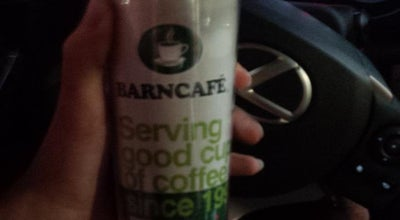 Photo of Coffee Shop بارن كافيه   Barncafé at Saudi Arabia