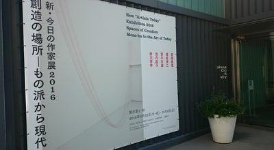 Photo of Art Gallery 横浜市民ギャラリー (Yokohama Civic Art Gallery) at 西区宮崎町26-1, 横浜市 220-0031, Japan