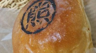 Photo of Bakery サンエトワール 熊谷駅店 at 筑波2-115, 熊谷市 360-0037, Japan