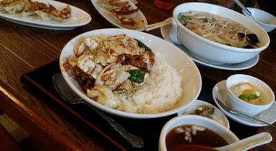 Photo of Chinese Restaurant 中国家庭料理 正凛亭 木更津店 at 清見台南4-4-12, 木更津市 292-0042, Japan