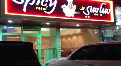 Photo of Fried Chicken Joint Spicy Meal Saihat سبايسي ميل سيهات at سيهات ، شارع أبو موسى الأنصاري, Saudi Arabia