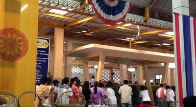 Photo of Temple วัดใหม่เกตุงาม at Ang Sila, Thailand
