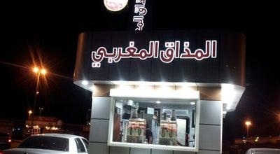 Photo of Coffee Shop Maroccan Taste   المذاق المغربي at محطة العاليات, المدينة المنورة -  Madinah, Saudi Arabia