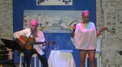 Photo of Music Venue Medari Girit at Külcü Sok. No:10, Muğla 48400, Turkey