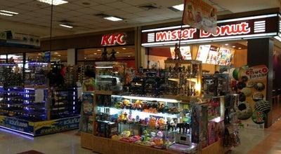 Photo of Donut Shop Mister Donut Big C Lopburi | มิสเตอร์โดนัท บิ๊กซีสาขาบิ๊กซีลพบุรี at ลพบุรี / Lopburi, Thailand