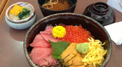 Photo of Fish Market 黒潮市場 at 毛見1527, 和歌山市 641-0014, Japan