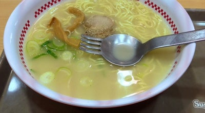 Photo of Ramen / Noodle House スガキヤ バロー多治見店 at 若松町1-34, 多治見市, Japan