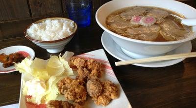 Photo of Ramen / Noodle House こじまや at 土岐津町土岐口1494-3, 土岐市 509-5122, Japan