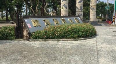 Photo of Beach 旗津海岸公園 Cijin Seaside Park at 旗津三路990 號, Kaohsiung, Taiwan
