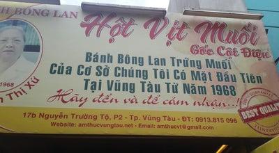 Photo of Food Truck Bánh Kẹp Dừa Gốc Cột Điện at Vietnam