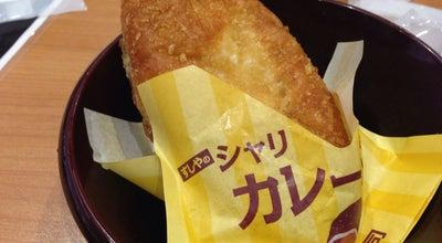 Photo of Sushi Restaurant くら寿司 伊川谷店 at 西区伊川谷町有瀬字土橋660-4, Kobe, Japan