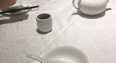 Photo of Chinese Restaurant 炳胜品味 | Bingsheng Restaurant at 海珠区东晓路33号, 广州, 广东, China