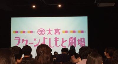 Photo of Comedy Club 大宮ラクーンよしもと劇場 at 大宮区宮町1-60, さいたま市 330-0802, Japan