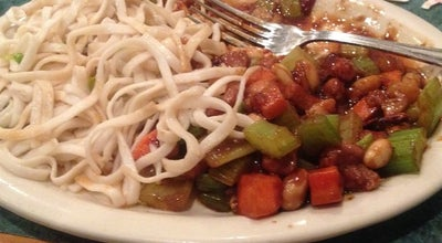 Photo of Chinese Restaurant Asia Taste at Lowell St, Peabody, MA 01960, United States