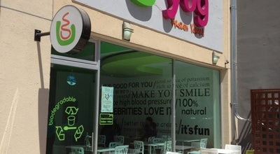Photo of Ice Cream Shop Yog at Plaza Real, Torreon, Mexico