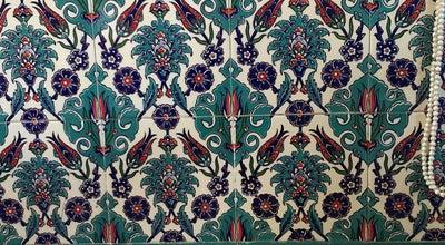 Photo of Mosque Nazilli Sitesi Camii at Turkey