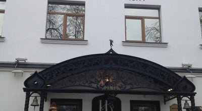 Photo of Russian Restaurant Иоанн Васильевич at Революционная Ул., 34, Ярославль, Russia