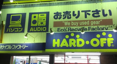 Photo of Thrift / Vintage Store ハードオフ 高針店 at 名東区新宿2-26, 名古屋市, Japan