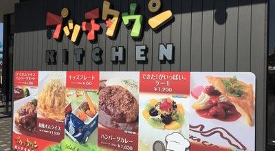 Photo of Diner プッチタウンキッチン at 稲生町7992, 鈴鹿市, Japan