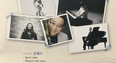 Photo of Art Gallery 3.15 Art Center 대극장 at 마산회원구 삼호로 135, 마산시 630-812, South Korea