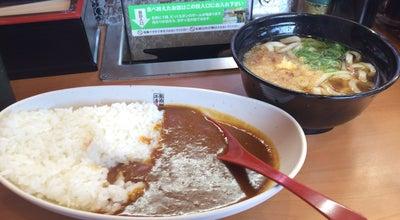Photo of Sushi Restaurant くら寿司 泉大津店 at 春日町3-24, 泉大津市, Japan